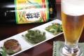 沖縄料理・島酒のたろんち
