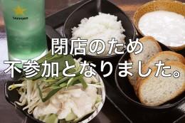 53_enishi