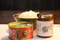 宮城県産味噌を使った肉味噌&鯨大和煮セット