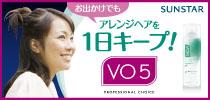 vo5_banner_030401